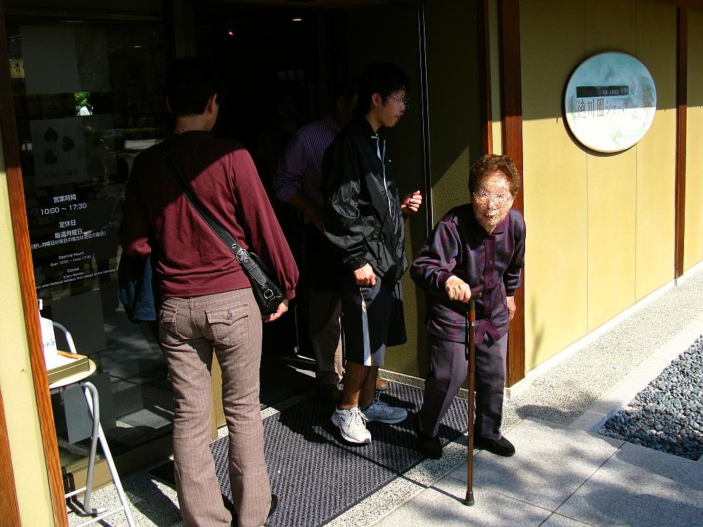 2012_10_20 徳川園- (95)