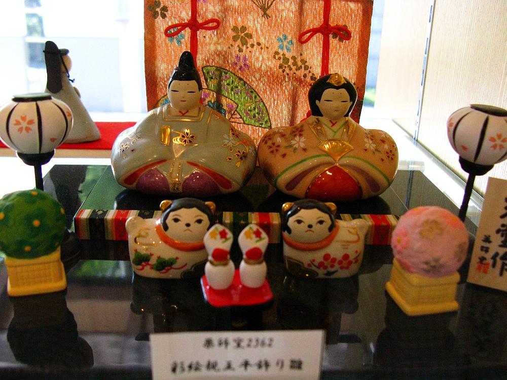 2012_10_20 徳川園A (1)