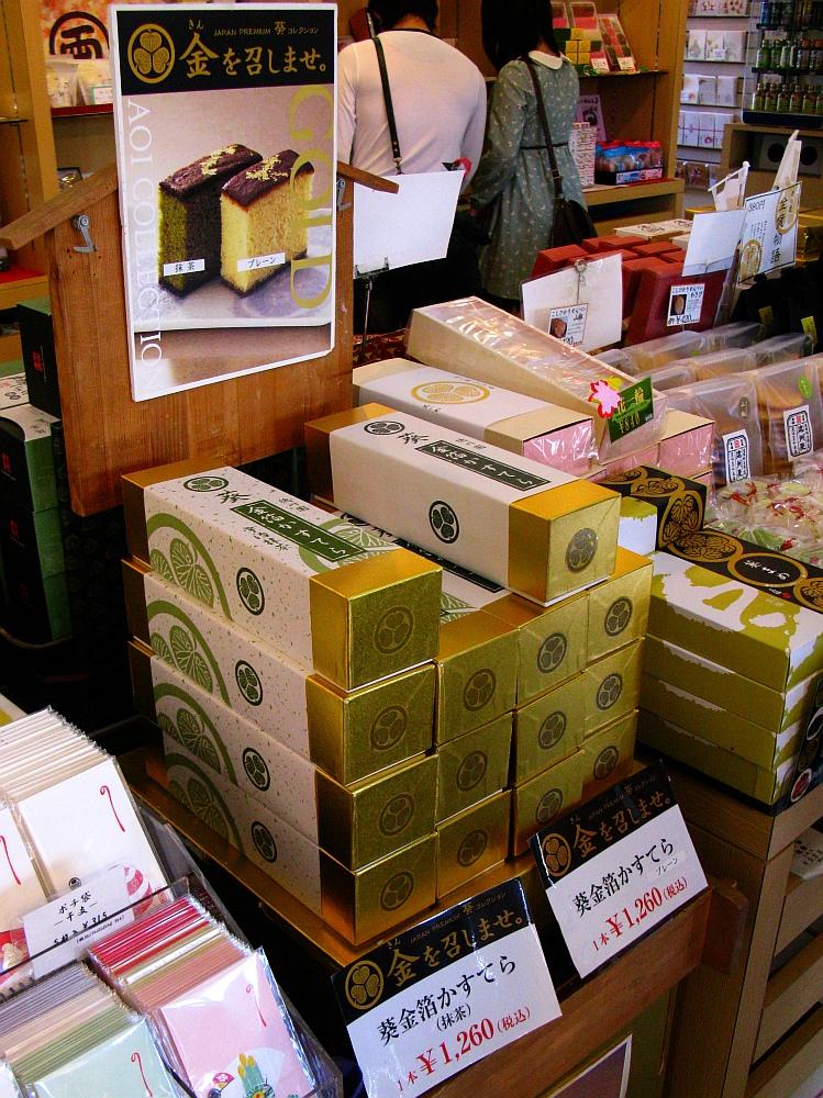 2012_10_20 徳川園A (7)