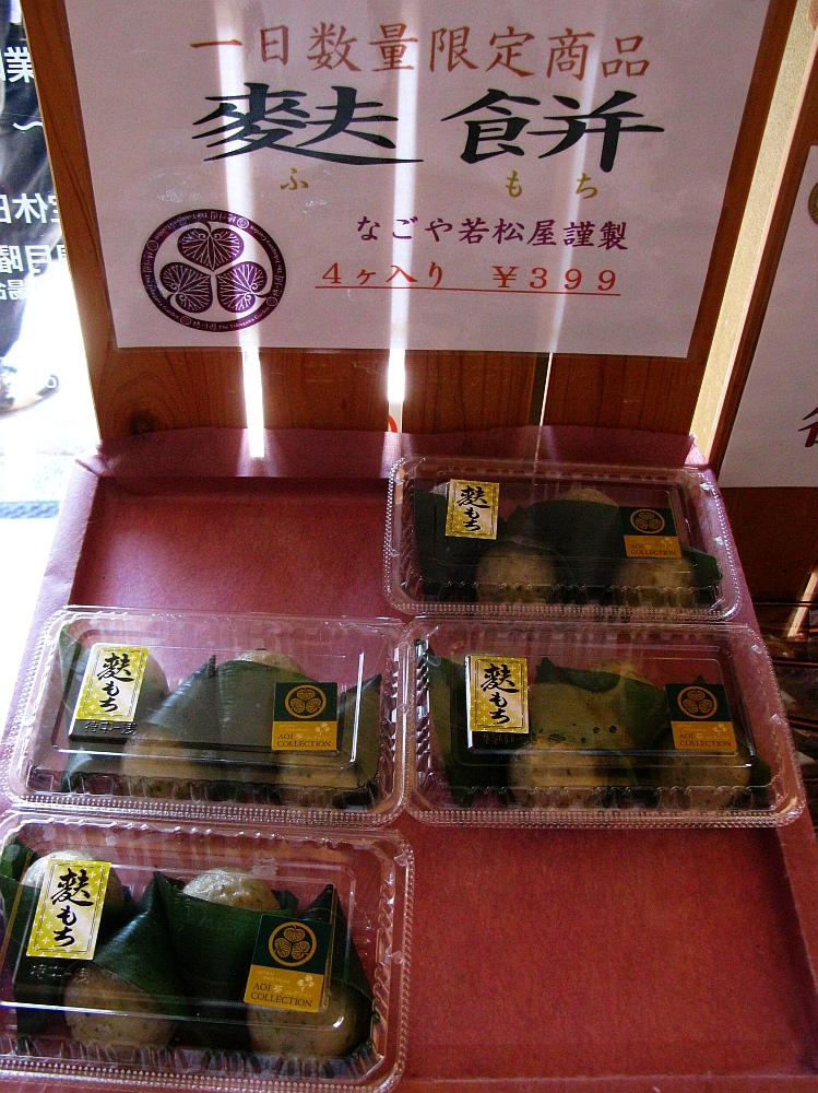 2012_10_20 徳川園A (8)