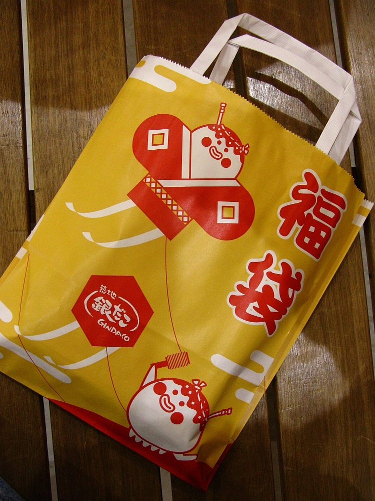 2016_01_01名古屋ドームイオン:福袋 銀だこ (5)