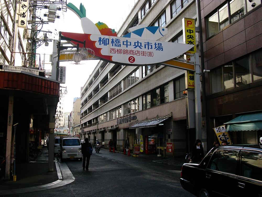2013_12_20 柳橋中央市場 (1)