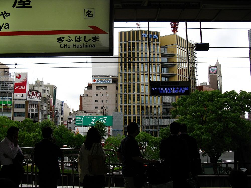 2012-06-20 名駅