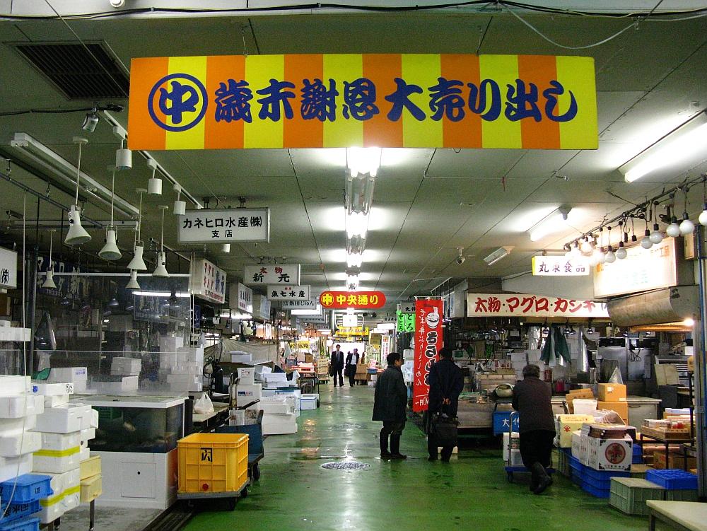 2013_12_20 柳橋中央市場 (2)