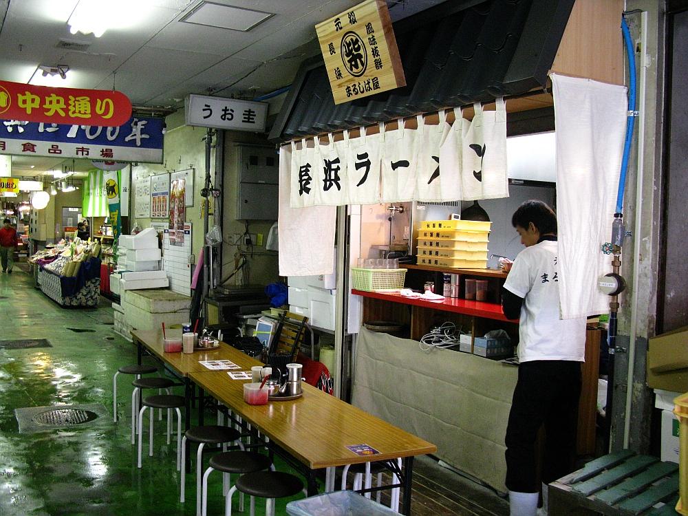 2013_12_20 柳橋中央市場 (3)