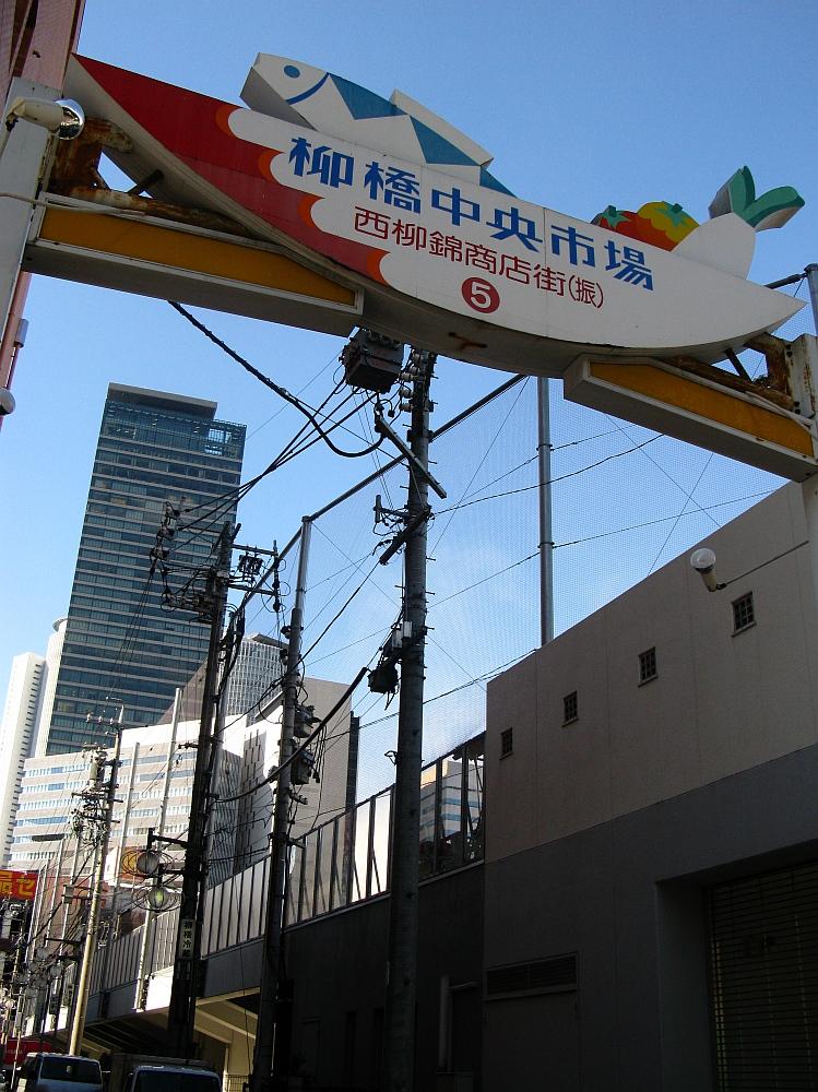 2013_12_20 柳橋中央市場 (5)