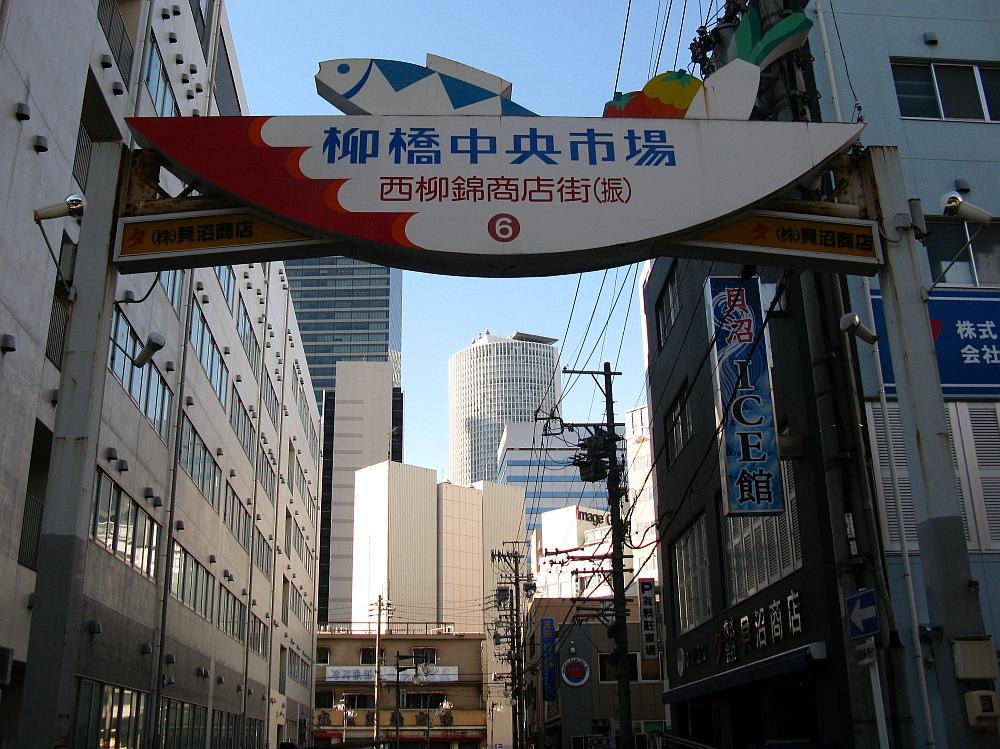 2013_12_20 柳橋中央市場 (6)