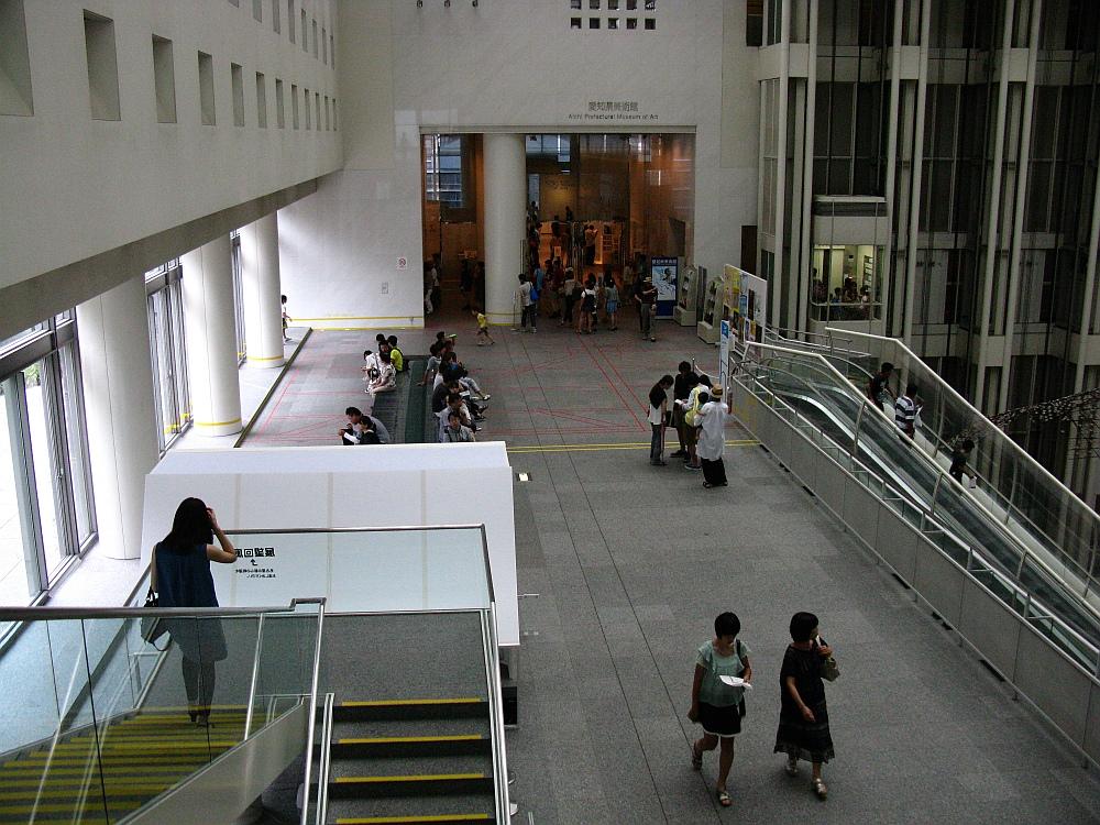 2013_09_01 愛知芸術文化センター- (10)