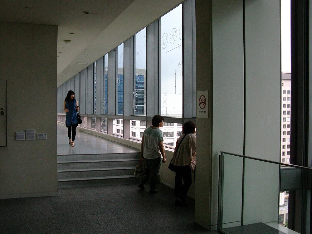 2013_09_01 愛知芸術文化センター- (12)