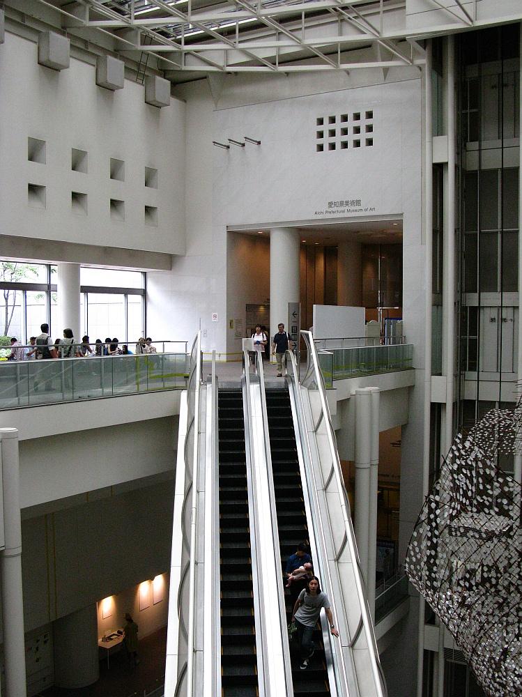 2013_09_01 愛知芸術文化センター- (11)