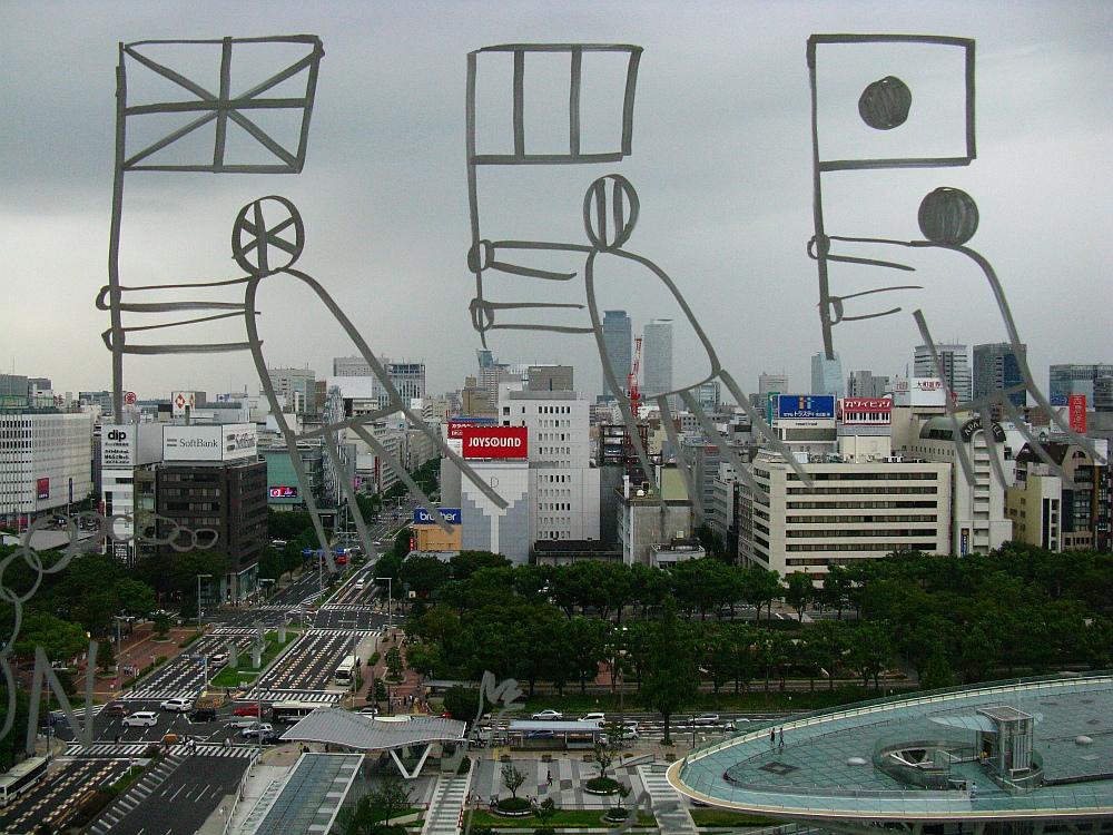 2013_09_01 愛知芸術文化センター- (14)