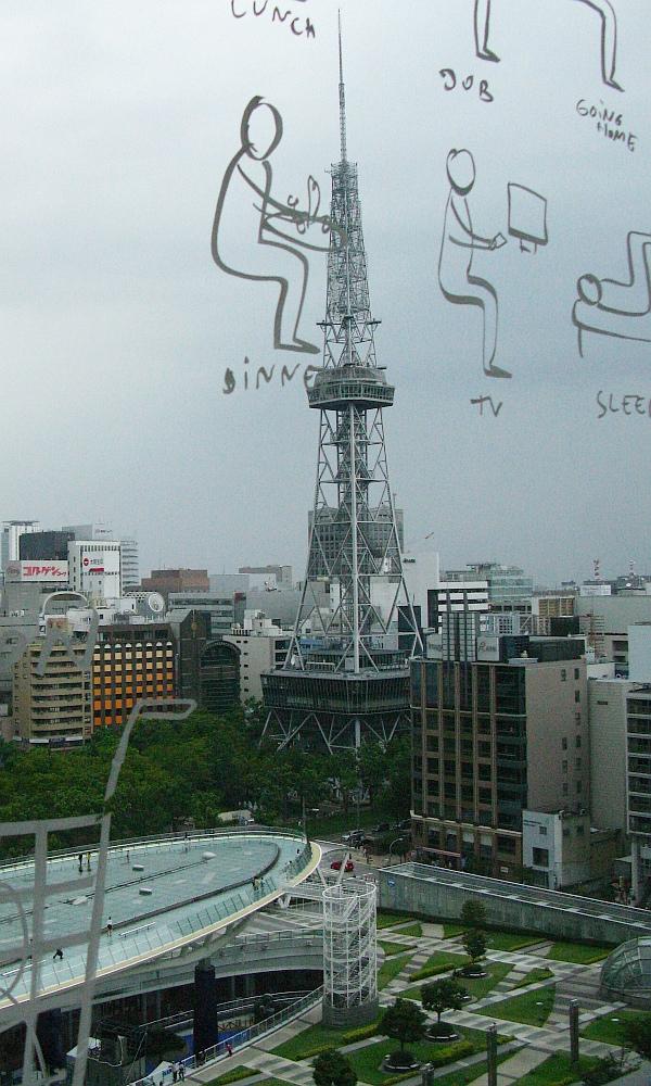 2013_09_01 愛知芸術文化センター- (16)
