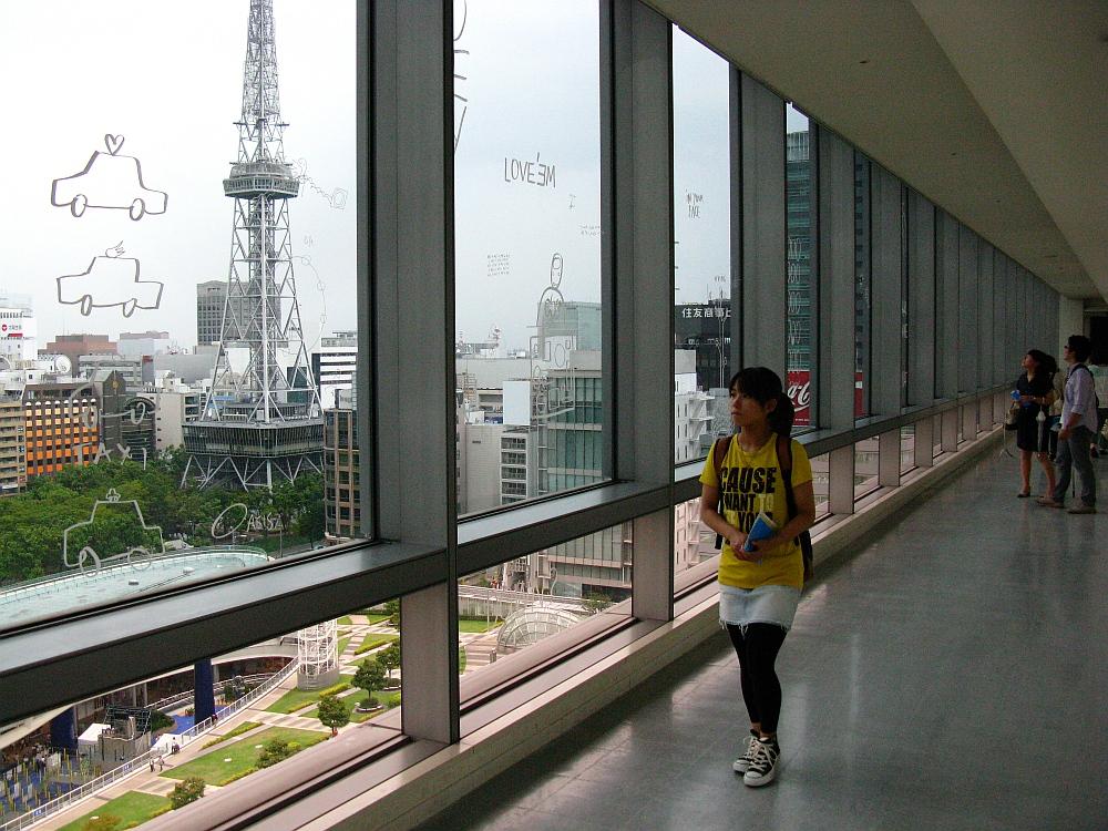 2013_09_01 愛知芸術文化センター- (19)