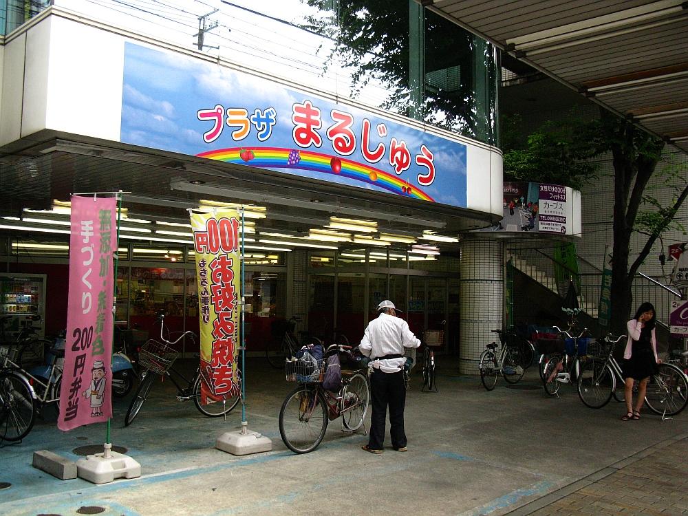 2013_06_29 A 春日井:プラザまるじゅう (1)