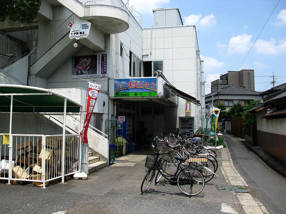2013_06_29 A 春日井:プラザまるじゅう (6)