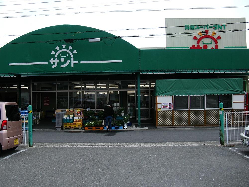 2013_06_29 B 春日井:サントー (1)