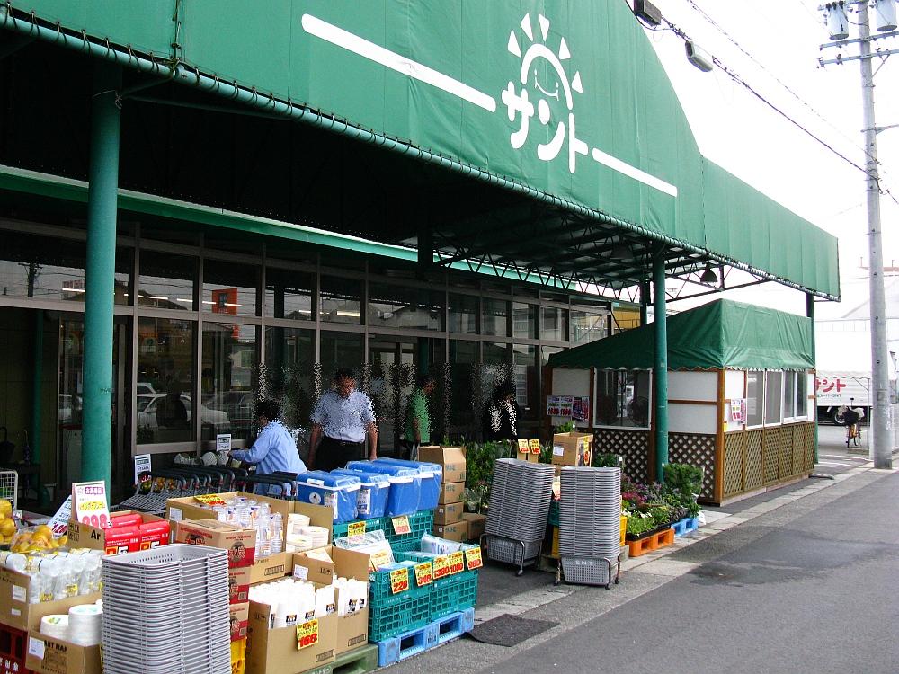 2013_06_29 B 春日井:サントー (2)
