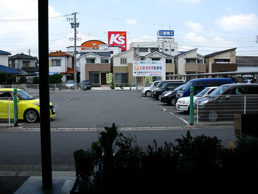 2013_06_29 B 春日井:サントー (4)