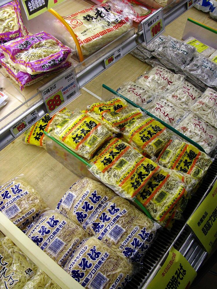 2013_06_29 B 春日井:サントー (6)