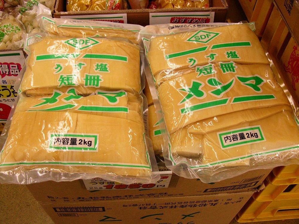 2013_06_29 B 春日井:サントー (8)