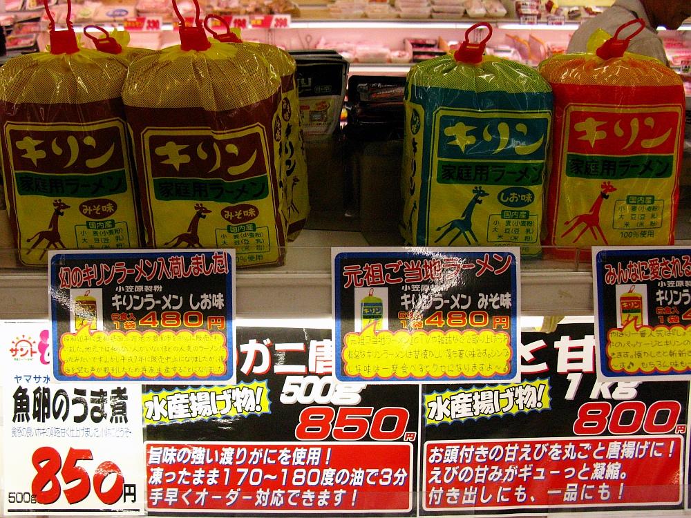 2013_06_29 B 春日井:サントー- (16)