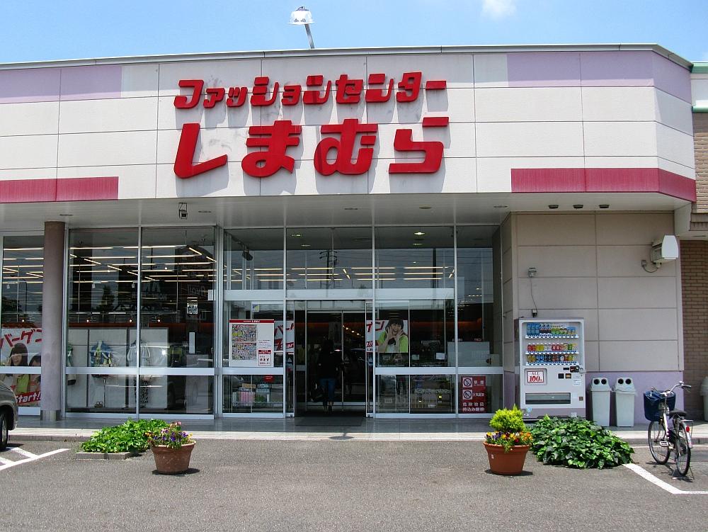 2013_06_29 C 春日井:しまむら (3)