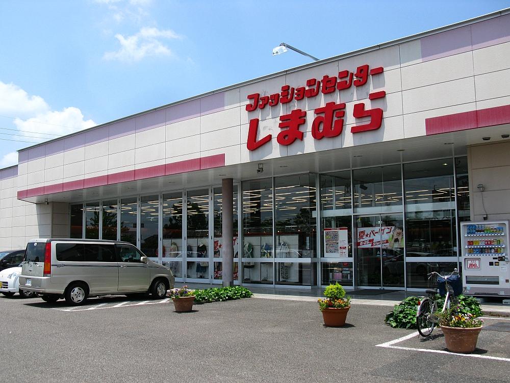 2013_06_29 C 春日井:しまむら (2)