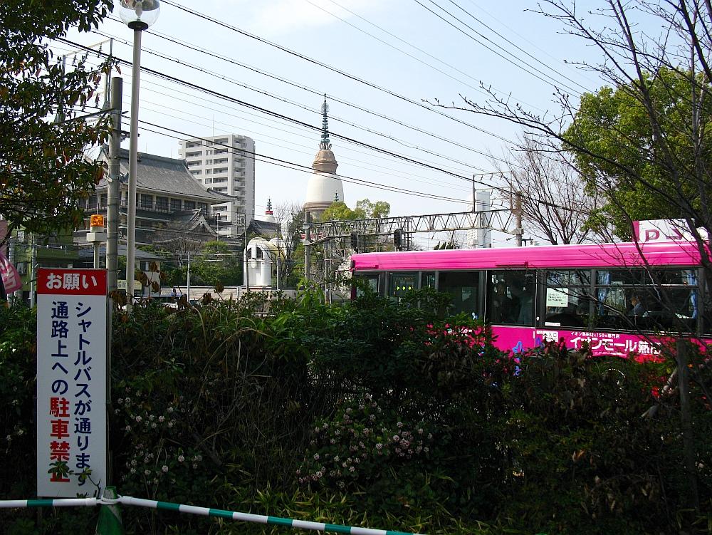 2013_03_24 002