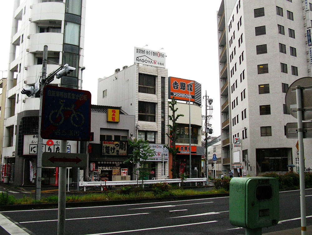 2016_05_09千種:吉野家 豚丼 (1)