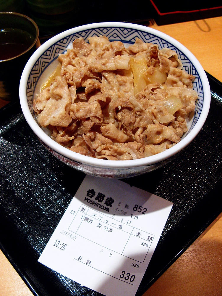 2016_05_09千種:吉野家 豚丼 (8)