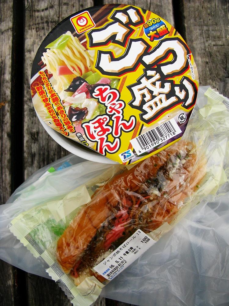 2016_05_10名駅:100円ローソン (1)