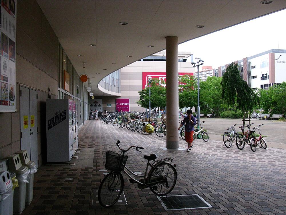 2013_06_02 千種イオン (2)