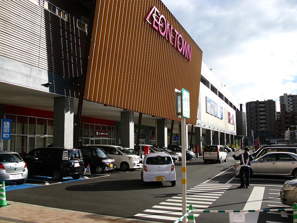 2013_12_21 イオンタウン名西 (3)