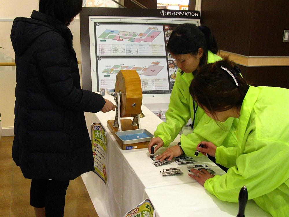 2014_03_22 イオンタウン名西 (10)