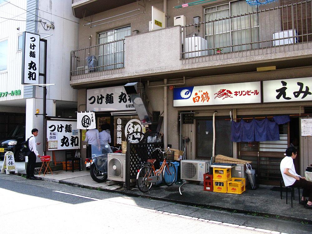 2015_09_04名駅: (1)