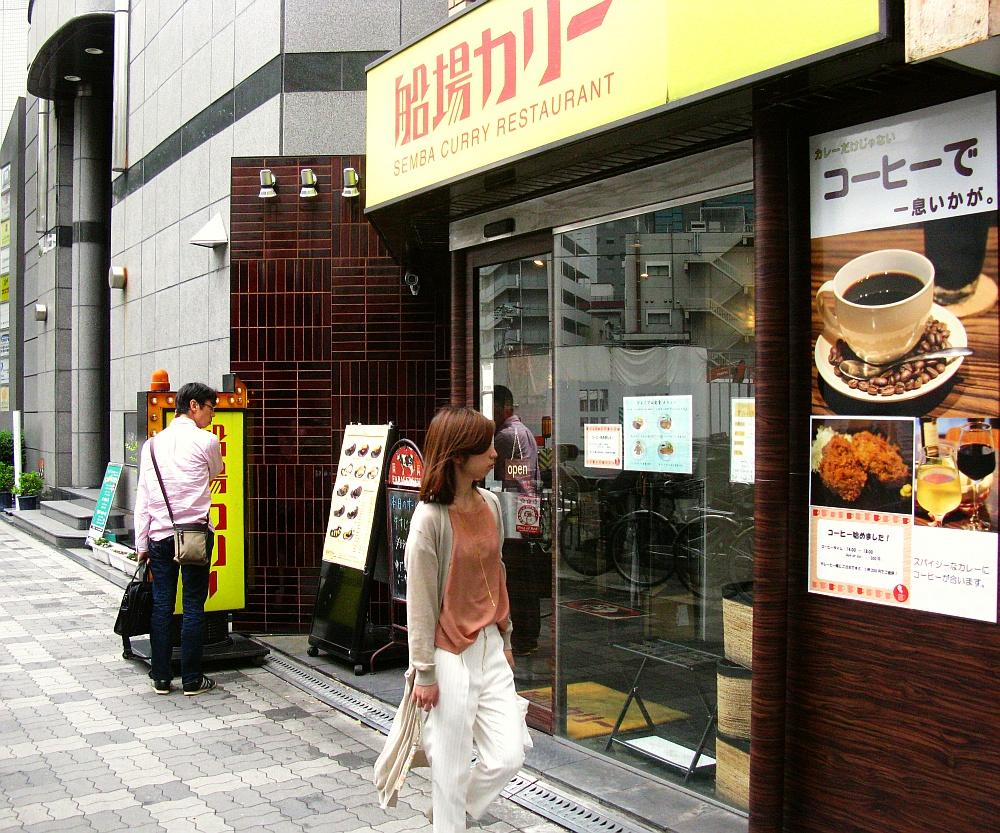 2016_05_30大阪中津:船場カリー (2)