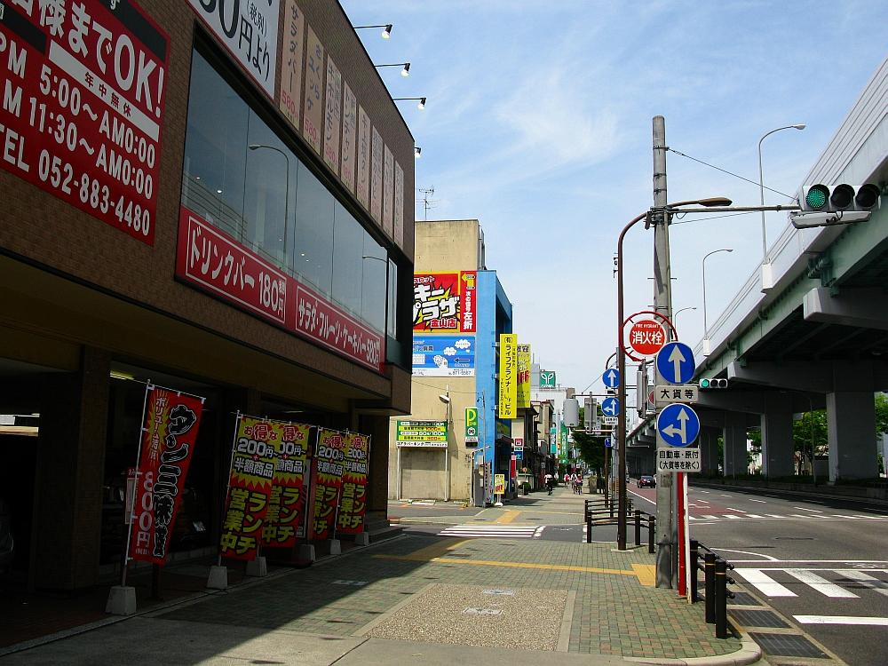 2015_05_06熱田:あみやき亭円上店 (5)