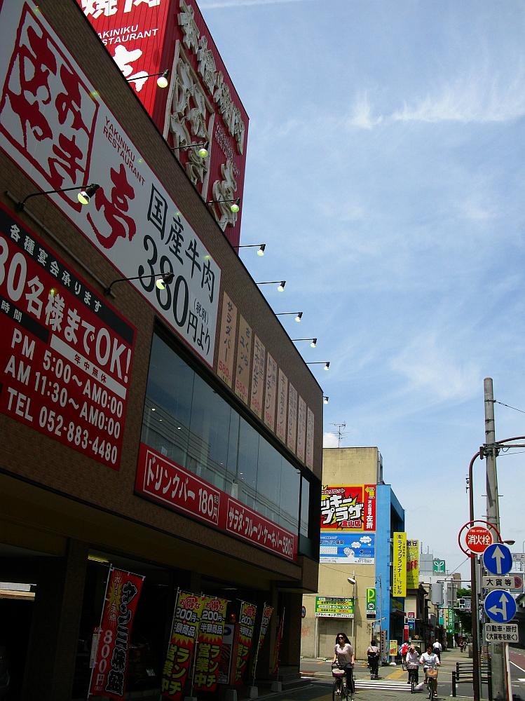 2015_05_06熱田:あみやき亭円上店 (2)