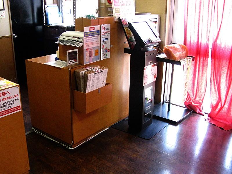 2015_05_06熱田:あみやき亭円上店- (10)