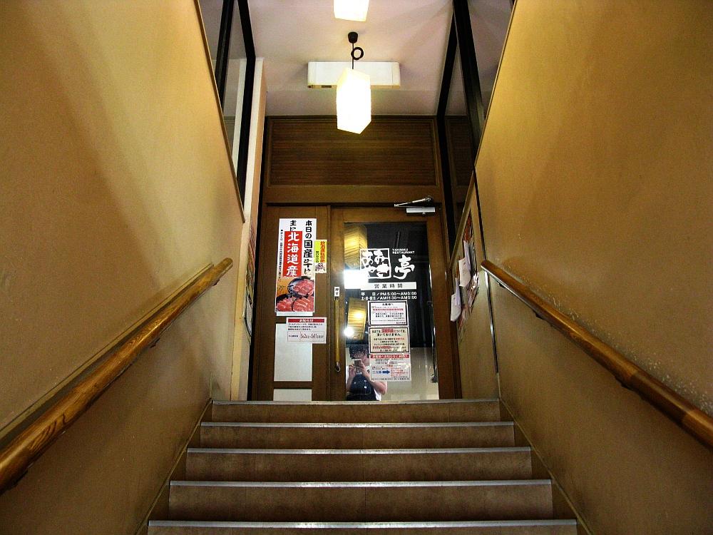 2015_05_06熱田:あみやき亭円上店 (9)