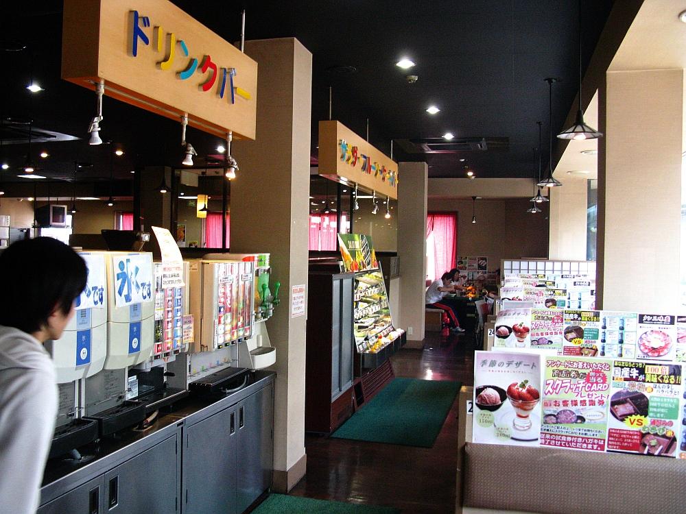 2015_05_06熱田:あみやき亭円上店- (15)