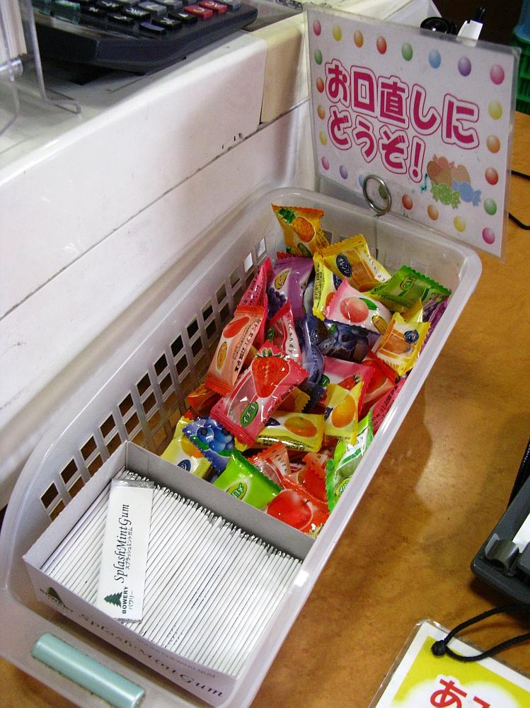 2015_05_06熱田:あみやき亭円上店- (72)