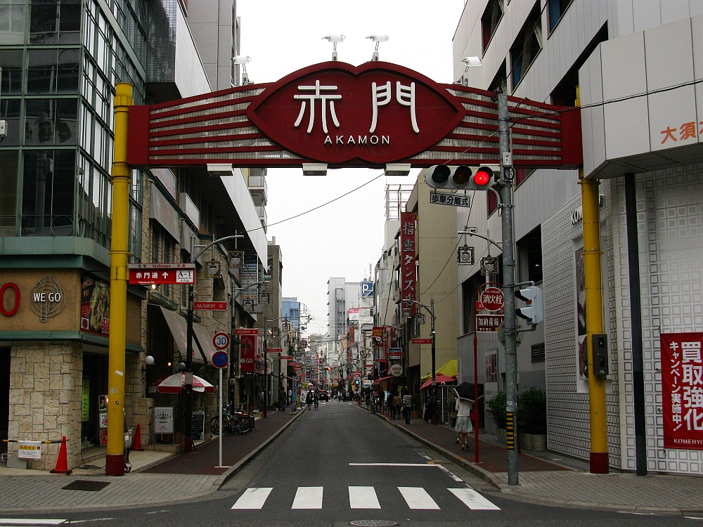 2015_05_09大須:肉米雄一飯店 (1)