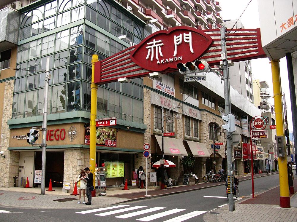 2015_05_09大須:肉米雄一飯店 (2)