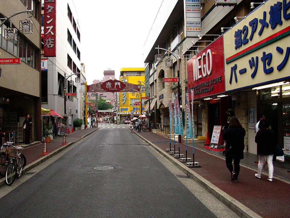 2015_05_09大須:肉米雄一飯店 (7)