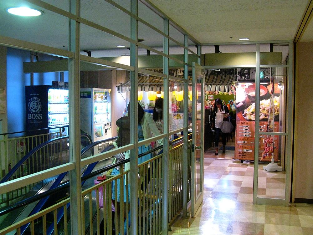 2015_05_09大須:肉米雄一飯店- (13)