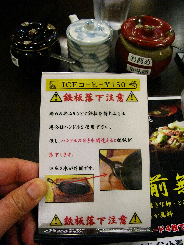 2015_05_09大須:肉米雄一飯店- (23)