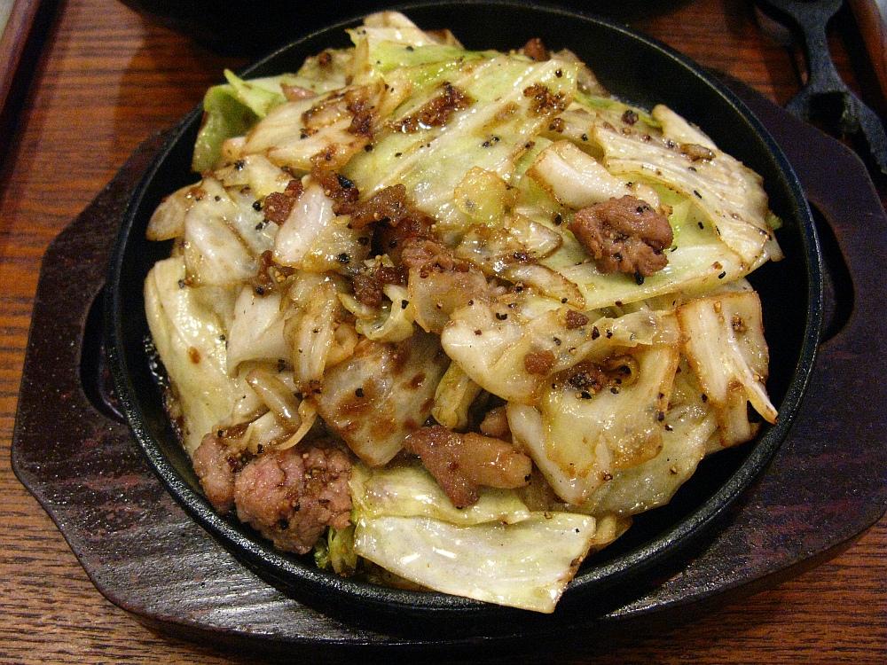 2015_05_09大須:肉米雄一飯店- (32)