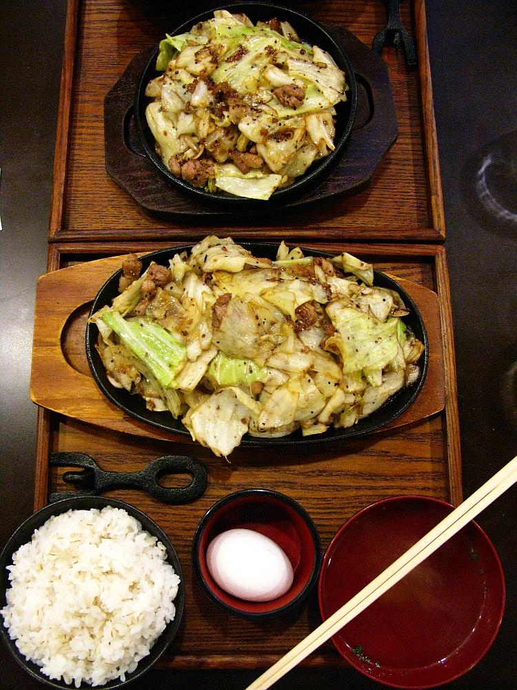 2015_05_09大須:肉米雄一飯店- (30)
