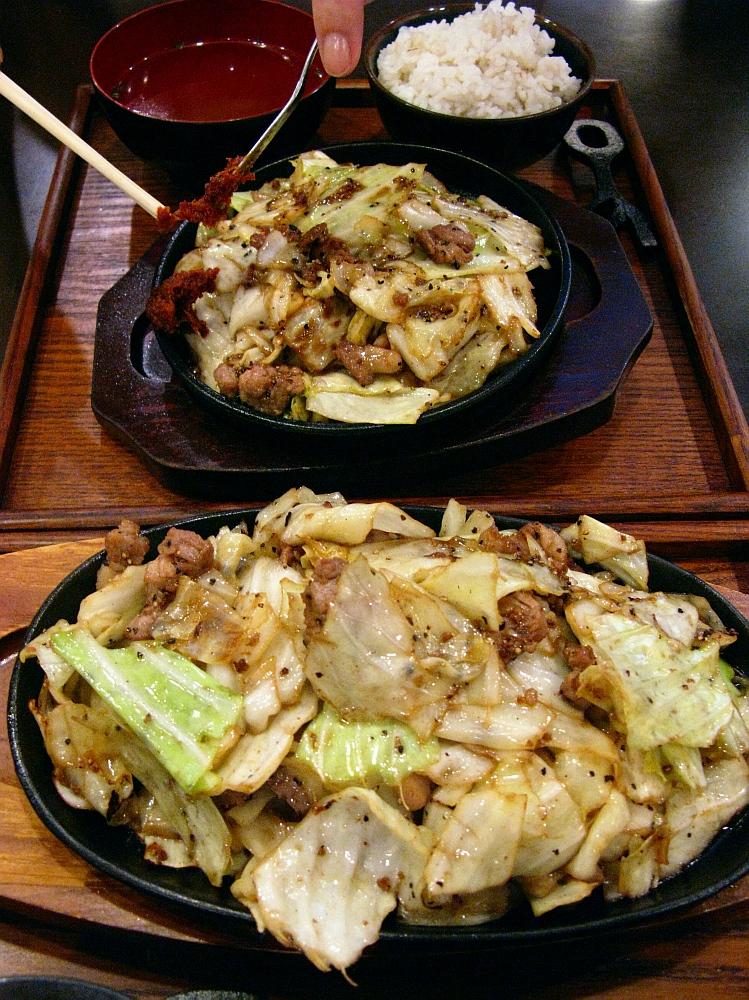 2015_05_09大須:肉米雄一飯店- (35)